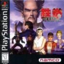 Tekken 2, Namco