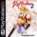 Saga Frontier II