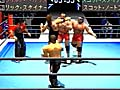 psx_wcwnwol_screenshot01